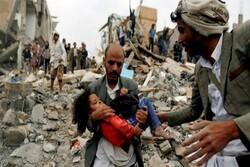 یمن میں شادی کی تقریب پر سعودی عرب کی وحشیانہ بمباری میں 5 افراد جاں بحق