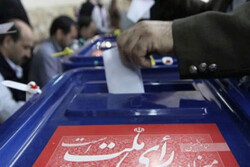 کمیسیون تبلیغات مرحله دوم انتخابات در کرج تشکیل شد