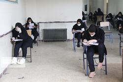 زمان برگزاری آزمون مرحله دوم المپیادهای علمی ۱۴۰۰ اعلام شد