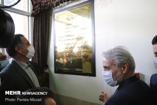 """مساعد رئيس الجمهورية الايرانية يزور """"جهارمحال وبختياري"""" / صور"""