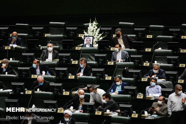 جلسه علنی ۲۵ تیر ۹۹ مجلس شورای اسلامی