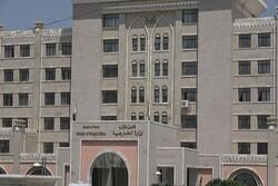 الخارجية اليمنية تدين جريمة استهداف العدوان لمنازل المواطنين في حزم الجوف