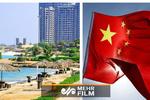 واگذاری جزیره کیش به چینیها صحت دارد؟