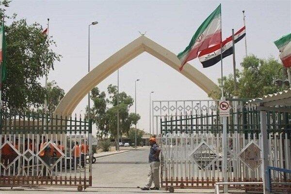 İran-Irak sınır kapılarının son durumu