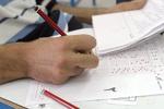آزمون کارشناسی ارشد با حضور ۷ هزار داوطلب در ایلام برگزار می شود