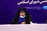 رفع خشونت علیه زنان از تاکیدات رهبر معظم انقلاب است/ عدم ارسال لایحه صیانت از زنان پس از یکسال
