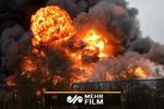 انفجار مهیب تانکر سوخت در آمریکا