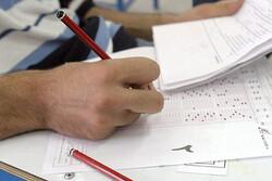 نتایج نهایی کنکور دکتری مهر اعلام میشود/ ۲۴ هزار نفر پذیرش می شوند