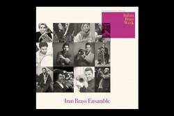 Iran Brass Ensemble to participate in Italian Brass Week
