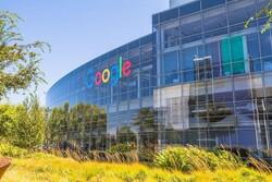 اتحادیه اروپا ادغام فیت بیت در گوگل را بررسی می کند