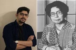 فردین توسلیان مهمترین رمان فومیکو انچی را به ایران آورد