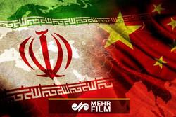 وحشت عربستان از توافق ایران و چین