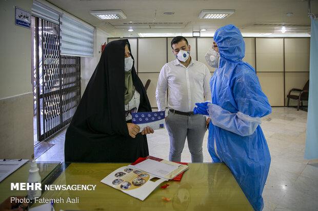 İran'da Covid 19-İmmun Plazma Bağışı