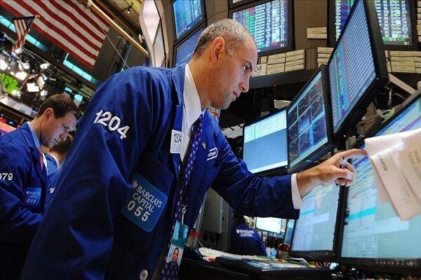 IMF'den ABD ekonomisi için kritik açıklama