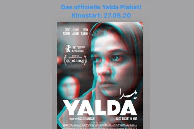 «یلدا» در آلمان اکران می شود/ انتشار پوستر