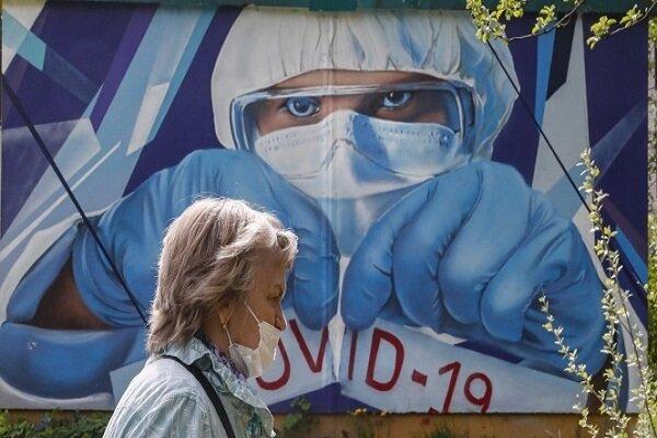 Rusya'da 6 bin 234 yeni koronavirüs vakası saptandı