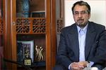 نشست مقدماتی گفتوگوهای بینادینی ایران و یونان برگزار میشود