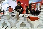 حضور در نمایشگاه مجازی پکن ادامه دارد