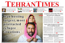 Front pages of Iran's English-language dailies on July 19