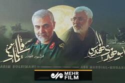 ایرانی وزیر خارجہ کا شہید قاسم سلیمانی کی شہادت کے مقام پر حضور