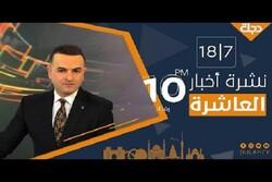 ماذا یخطط الاعلام الامریکي و السعودي في العراق؟