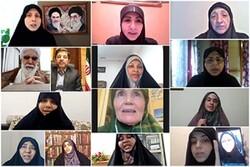 نشست مجازی «عفاف و حجاب؛ سمبل عزت و کرامت» برگزار شد