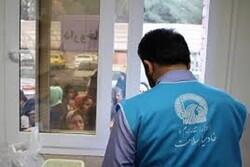 برگزاری اردوی جهادی دندانپزشکی در مناطق حاشیه شهر مشهد