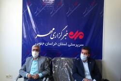 مدیرکل تامین اجتماعی خراسان جنوبی از خبرگزاری مهر بازدید کرد
