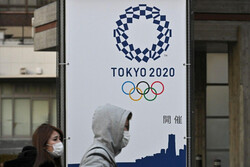 Japan determined to hold Olympics despite cancellation rumor