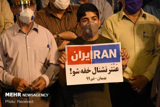 تجمع شبانه مردم بهبهان در اعتراض به تخریب اموال عمومی