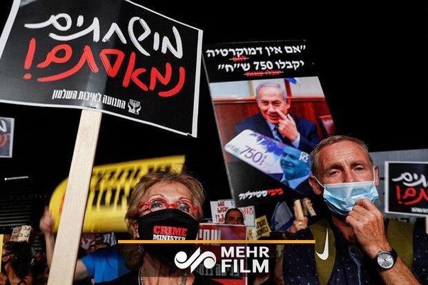 VIDEO: protest against Netanyahu