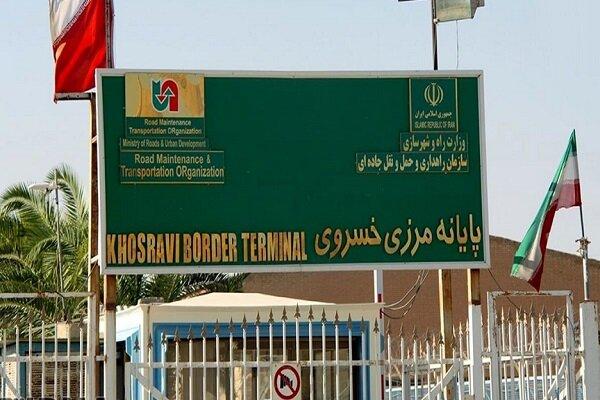 İran-Irak Hüsrevi sınır kapısı açıldı