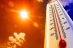 امامزاده جعفر گرم ترین نقطه کهگیلویه و بویراحمد شد/ ثبت دمای ۴۲.۸ درجه