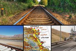 «چابهار-زاهدان» جاده ابریشم جدید/ راهآهنی که آسیای میانه را به عمان متصل میکند