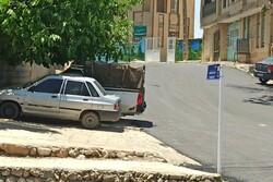 نامگذاری خیابان ها و نصب تابلوهای منطقه محمودآباد یاسوج انجام شد