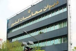 ضرورت مدیریت منابع نقدی برای رفع محرومیت شهرستانهای استان تهران