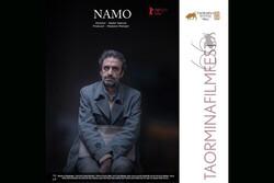 بازیگر «نامو» از جشنواره ایتالیایی جایزه گرفت