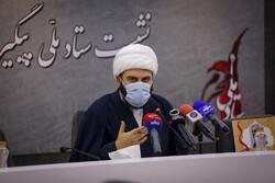 قومی کمیٹی کا محرم الحرام کے سلسلے میں خصوصی اجلاس