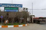 Türkmenistan ile olan İnceburun Sınır Kapısı açılıyor