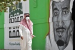 Suudi Arabistan'da aşı olmayan AVM'lere giremeyecek