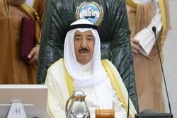 امیر کویت فردا عازم آمریکا میشود