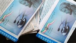 تعداد مستمری بگیران تامین اجتماعی در زنجان افزایش دارد