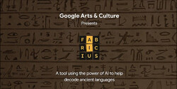 گوگل خط هیروگلیف را ترجمه می کند