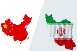 Iran seeking to establish trade office in China