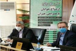آمار ازدواج در استان تهران با ۱۹ هزار مورد کمتر از سال ۹۷ ثبت شد