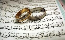 ثبت ٧٢٠٠ ازدواج در بهار ٩٩ در فارس