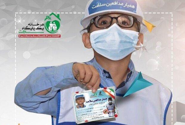 پویش همیار مدافعان سلامت برای اولین بار در سراسر کشور
