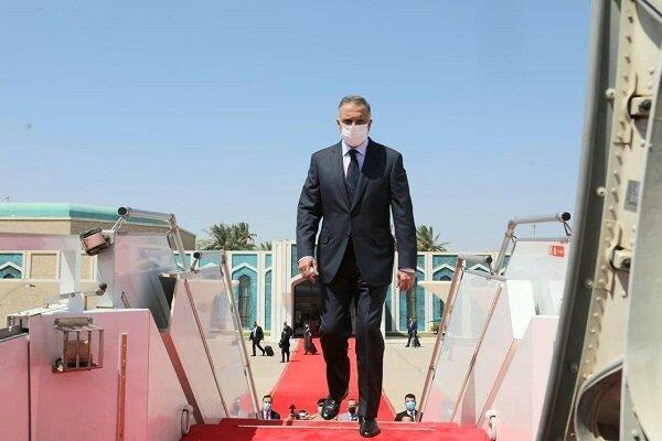 الكاظمي يصل الى طهران على رأس وفد رفيع المستوى