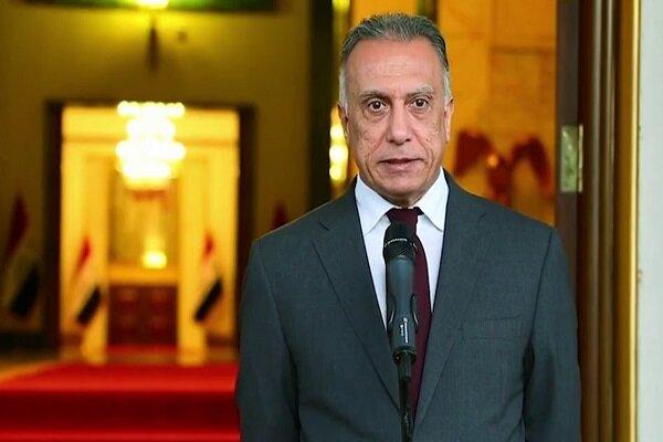 Irak Başbakanı Kazımi İran'a gelecek