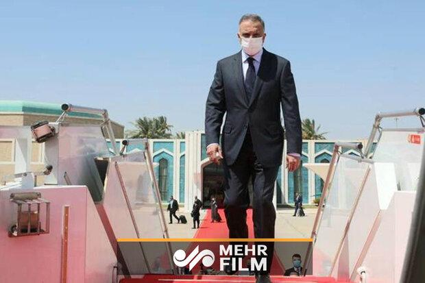 VIDEO: Iraqi PM's arrival in Tehran